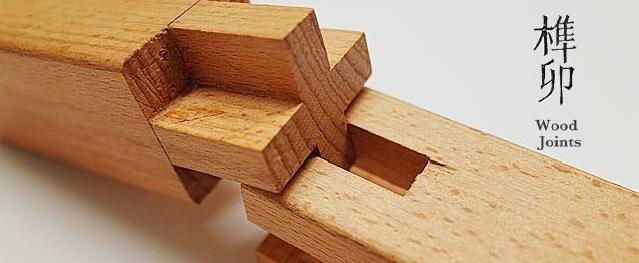 técnicas japonesas uniones madera